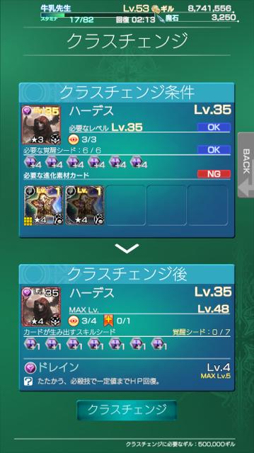 20151002121401