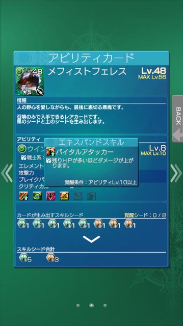 20151002121419