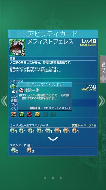 20151002121441