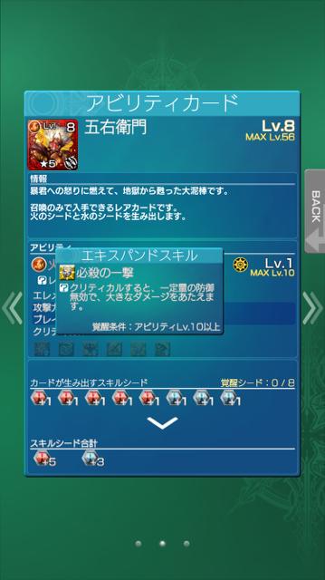 20151002125014