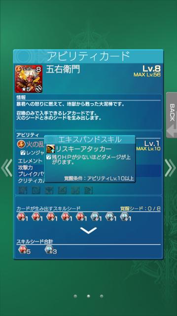 20151002125034