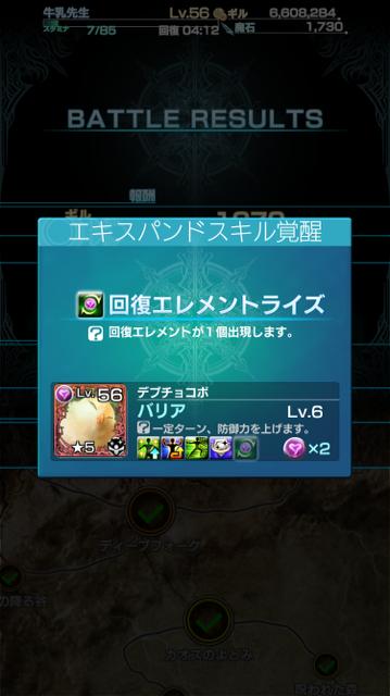 20151009140314