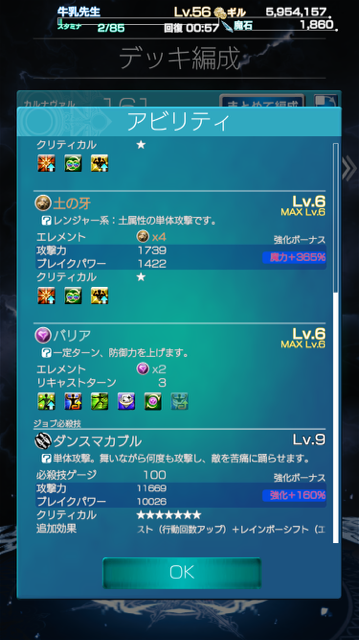 20151009195142
