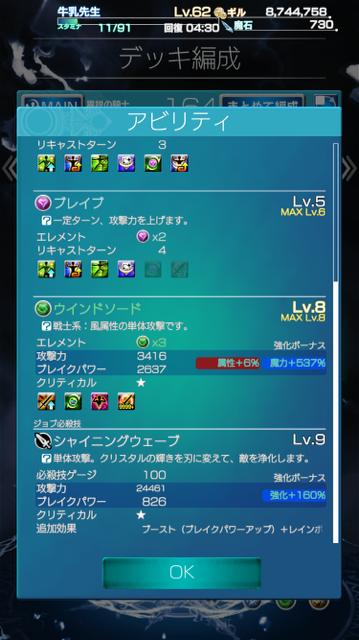 20151105161631