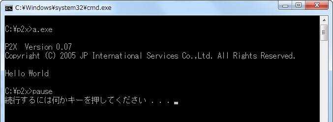 f:id:tukihatu:20151229120439p:image