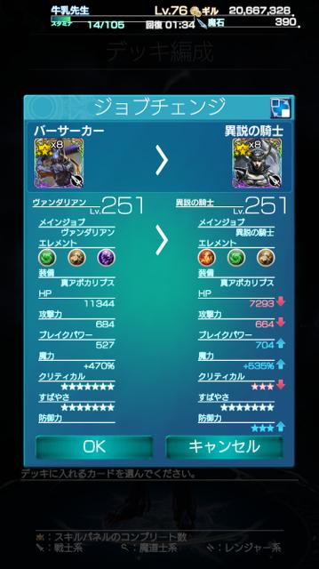 20160106095819