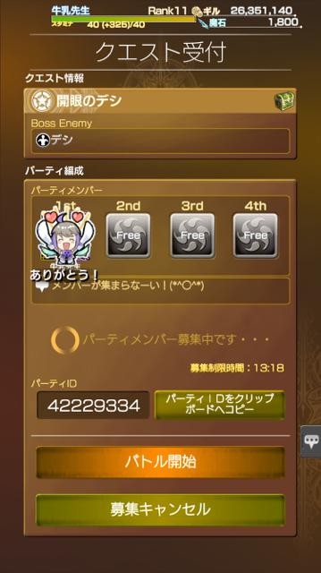 20160201214606