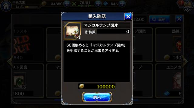 20160203091143