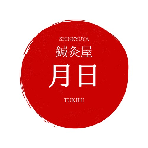 f:id:tukihi3ri:20180406225706j:plain