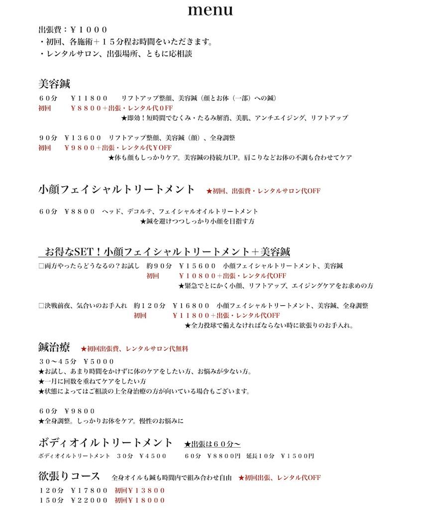 f:id:tukihi3ri:20180411151700j:image