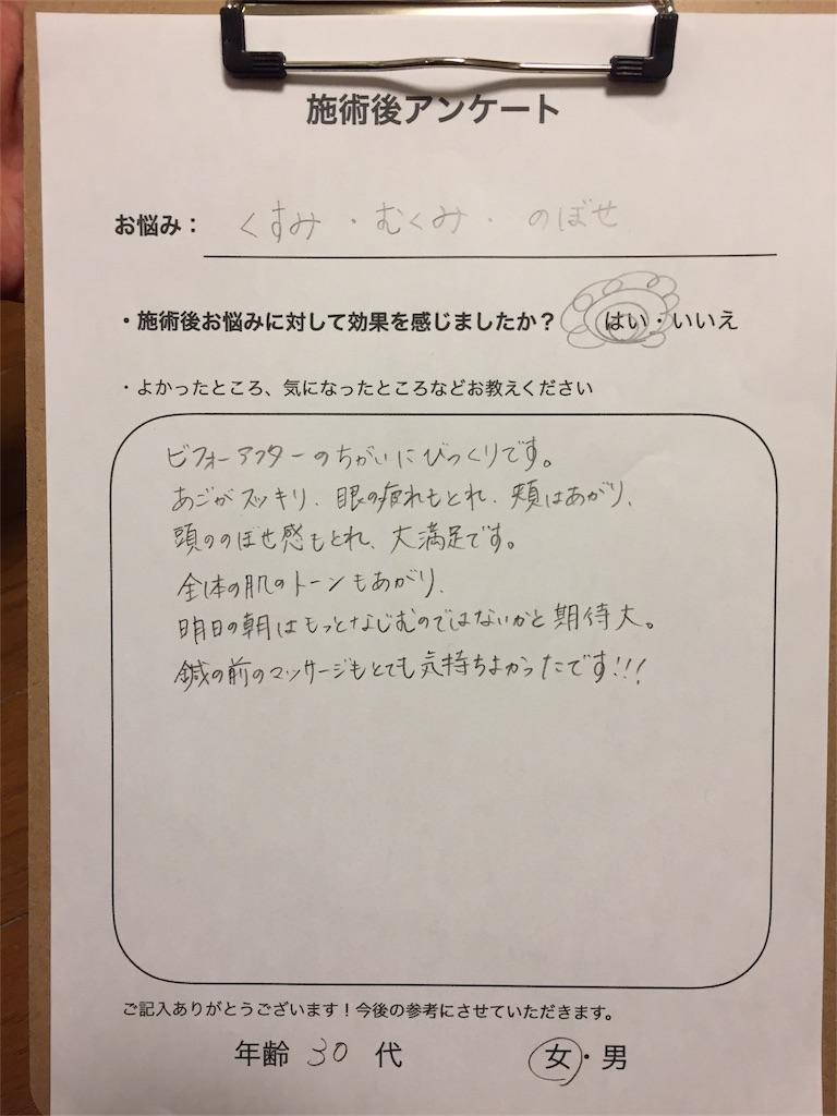 f:id:tukihi3ri:20180420003651j:image