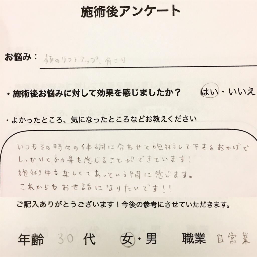 f:id:tukihi3ri:20180420214726j:image