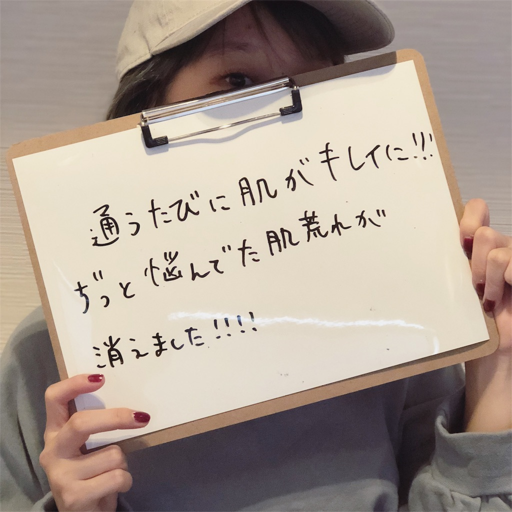 f:id:tukihi3ri:20180526143020j:image