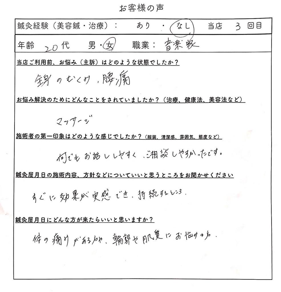f:id:tukihi3ri:20181024143609j:plain