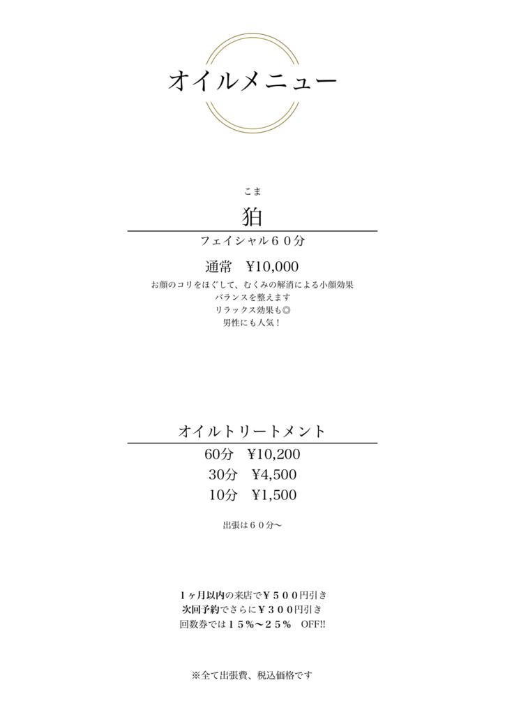 f:id:tukihi3ri:20190208185350p:plain