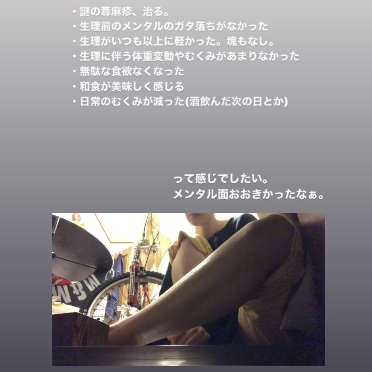 f:id:tukihi3ri:20191206210720j:plain