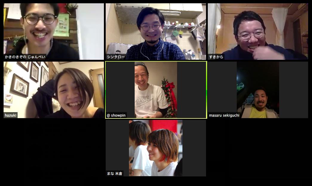 f:id:tukihi3ri:20191217151901p:plain