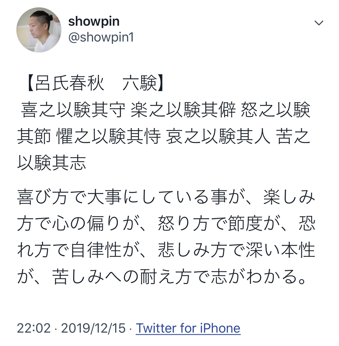 f:id:tukihi3ri:20191217165216j:plain