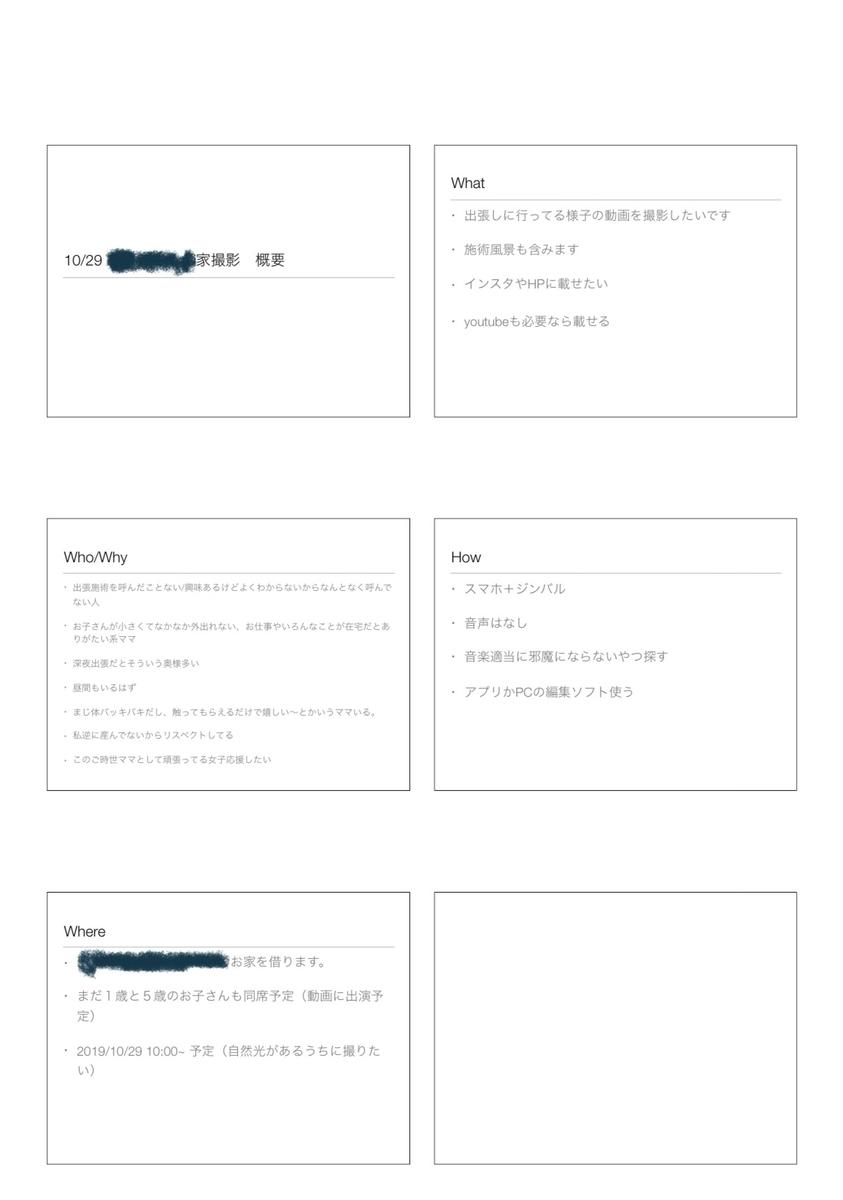 f:id:tukihi3ri:20191217170400j:plain