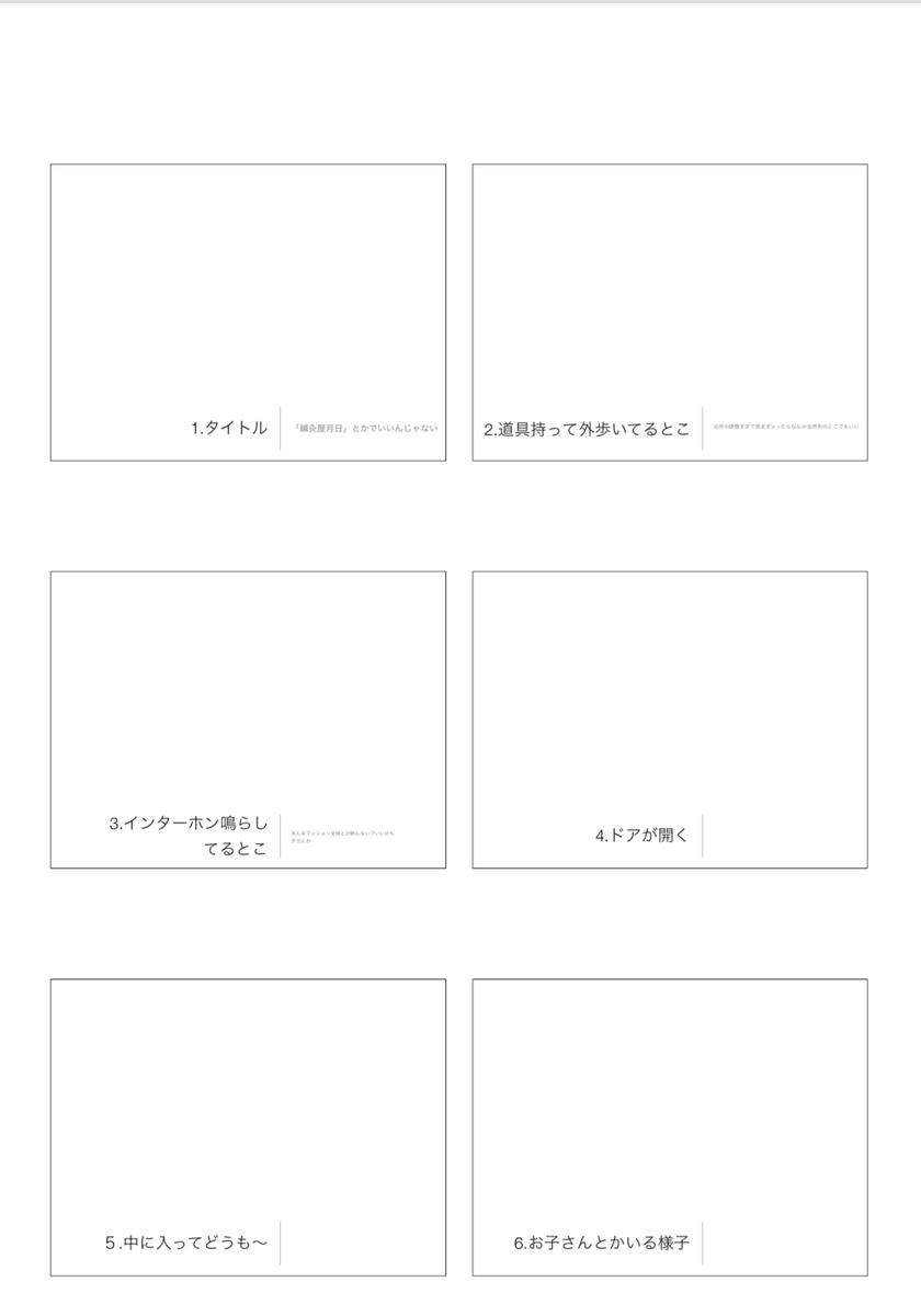 f:id:tukihi3ri:20191217170444j:plain