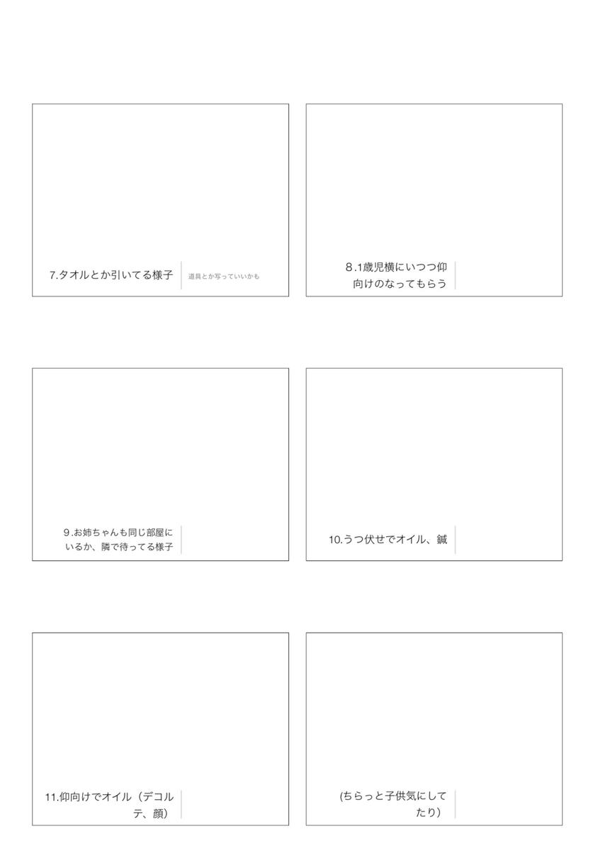 f:id:tukihi3ri:20191217170515j:plain