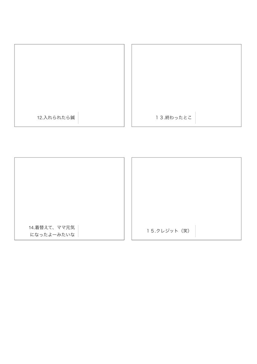 f:id:tukihi3ri:20191217170529j:plain