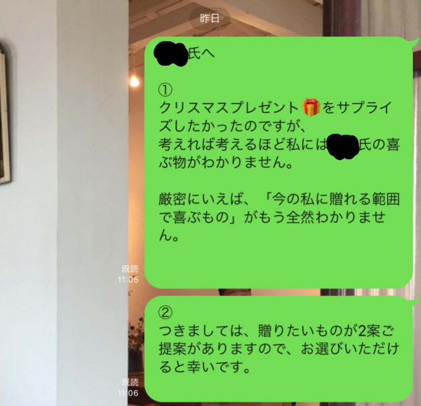 f:id:tukihi3ri:20191217170822j:plain