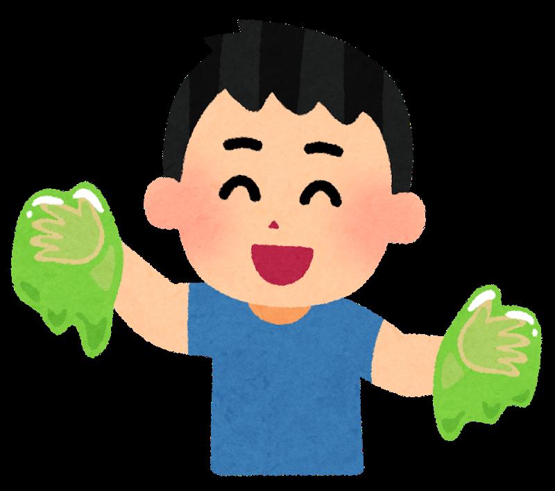 f:id:tukihi3ri:20191217180651p:plain