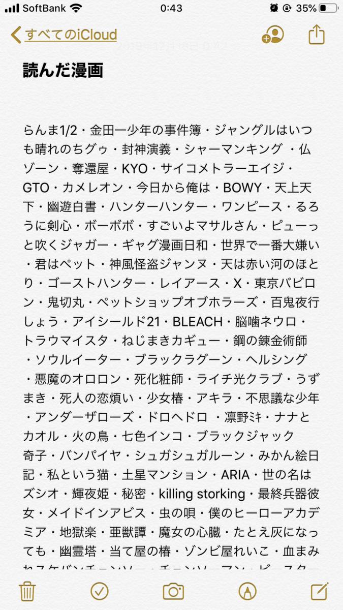 f:id:tukihi3ri:20191218011239p:plain