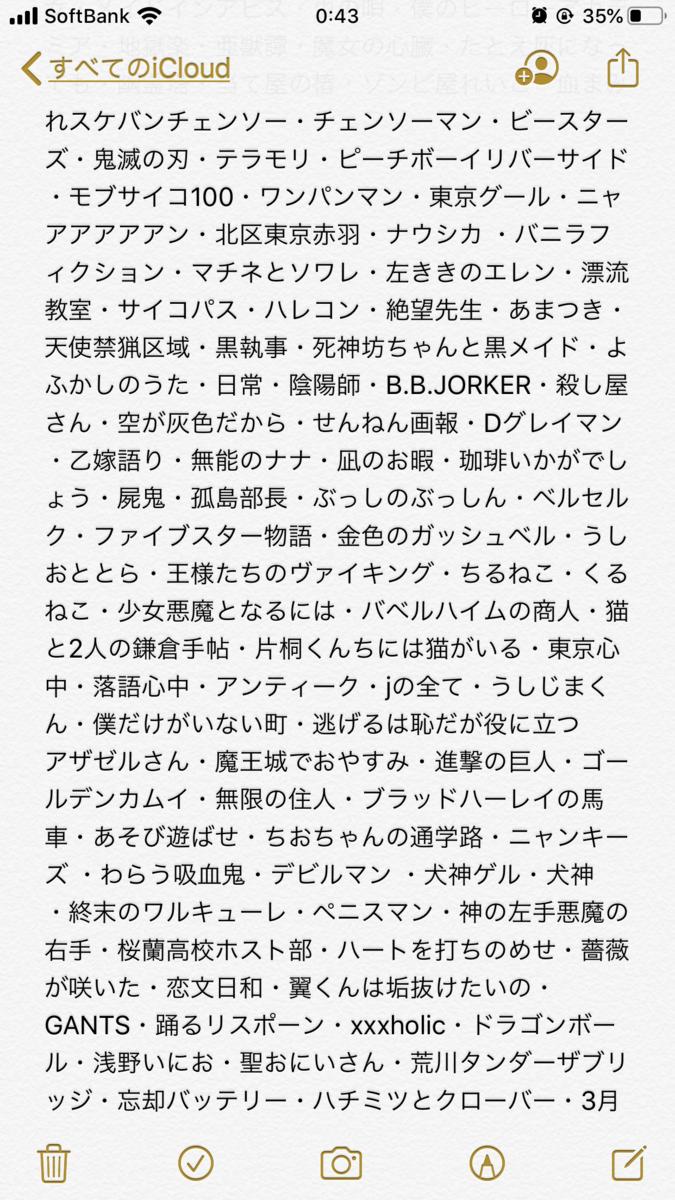 f:id:tukihi3ri:20191218011256p:plain