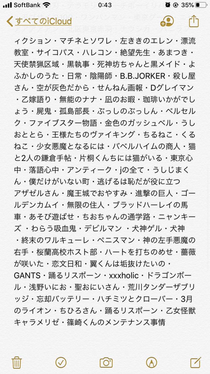 f:id:tukihi3ri:20191218011304p:plain