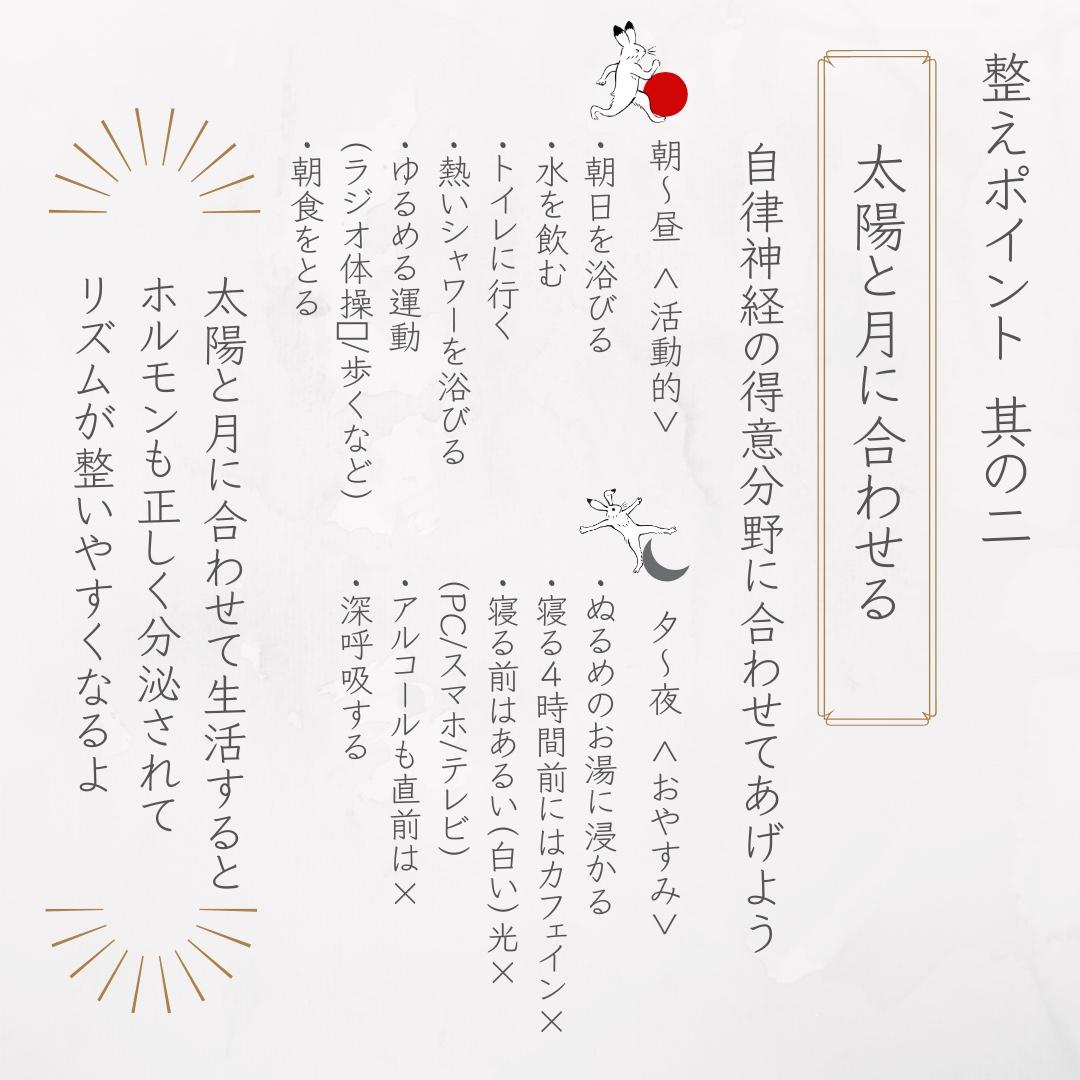 f:id:tukihi3ri:20200519172719j:plain
