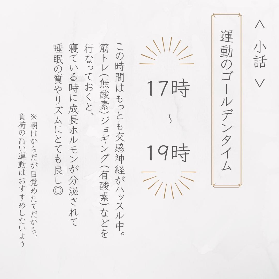 f:id:tukihi3ri:20200519174104j:plain