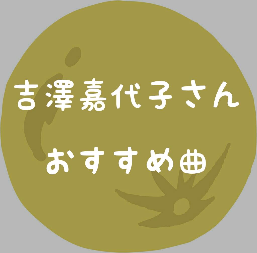 f:id:tukika199873:20170603182723j:plain