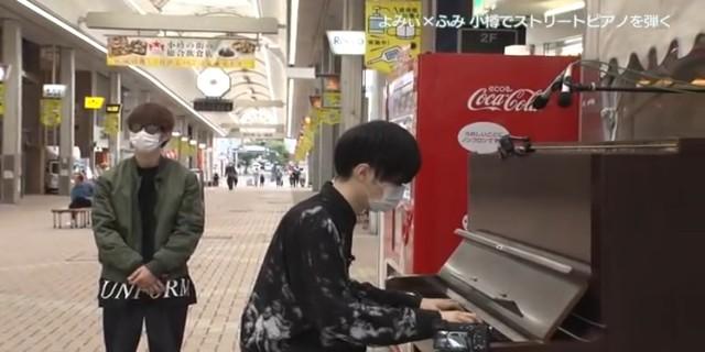 ピアノ ふみ ストリート よみぃが嫌いと言われる理由がヤバイ!世間の評判をまとめてみた。 知りたいを追求するメディア