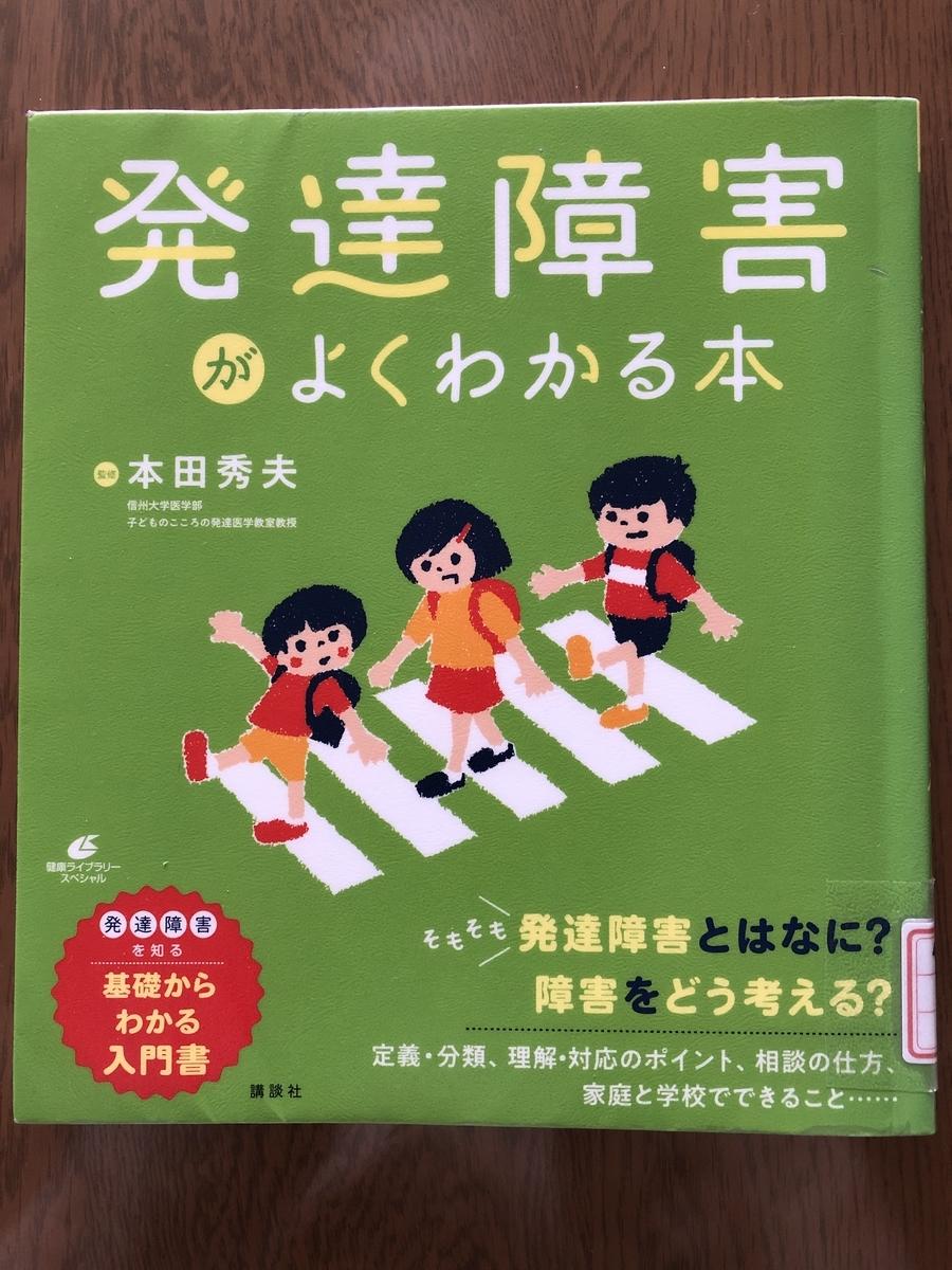 f:id:tukiko_umi:20201126134730j:plain