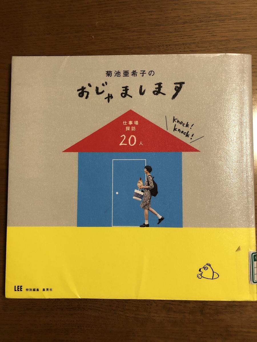 f:id:tukiko_umi:20210308095436j:plain