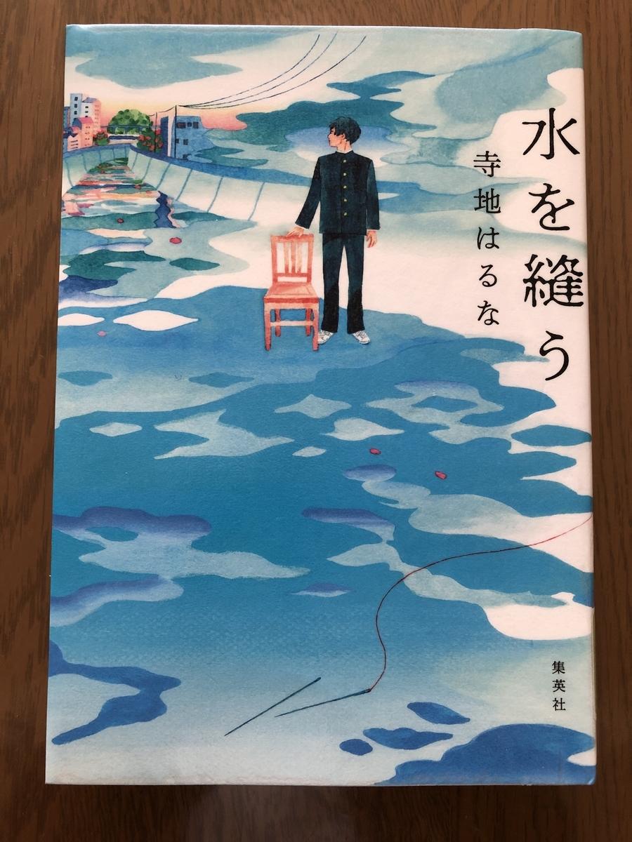 f:id:tukiko_umi:20210427161827j:plain