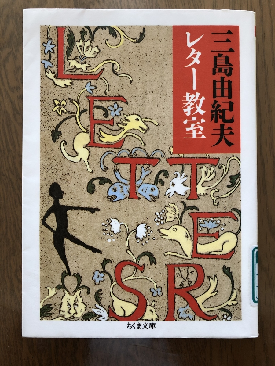 f:id:tukiko_umi:20210517100428j:plain