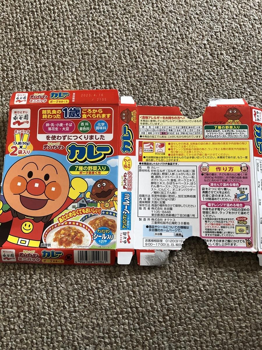 f:id:tukiko_umi:20210614115034j:plain