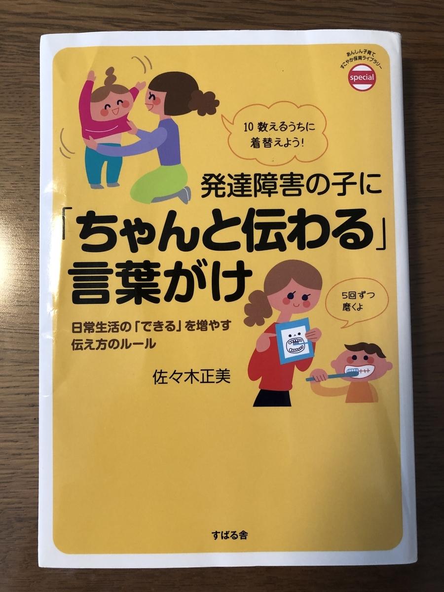 f:id:tukiko_umi:20210728154243j:plain