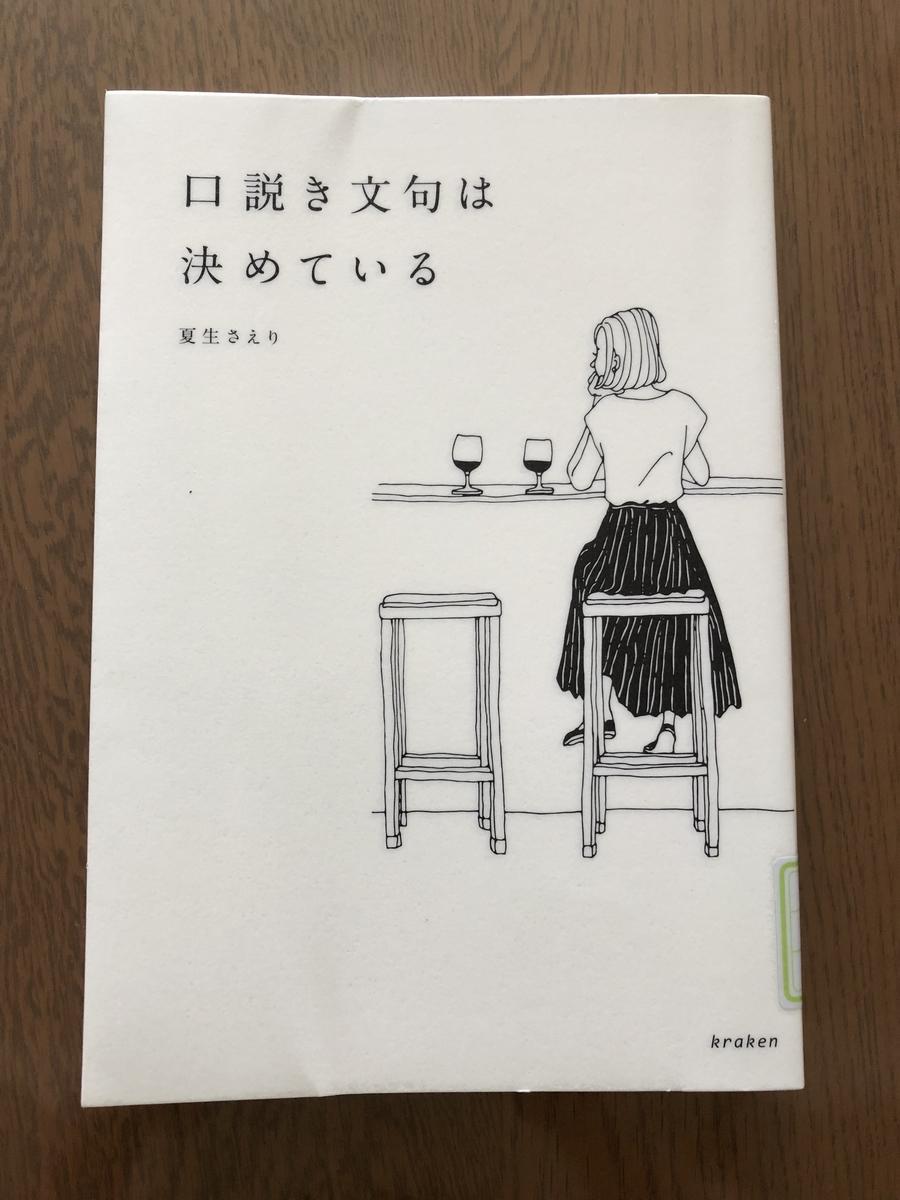 f:id:tukiko_umi:20210914090808j:plain