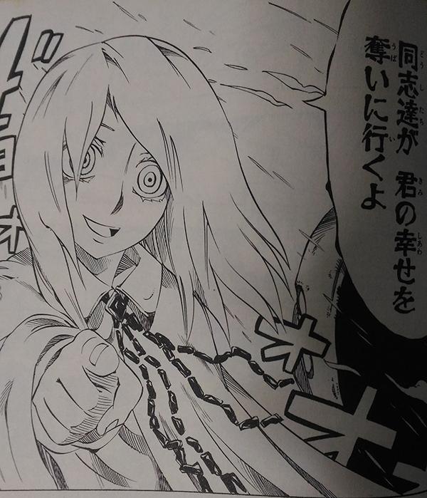 エンチュー / 円宙継(まどか そらつぐ)