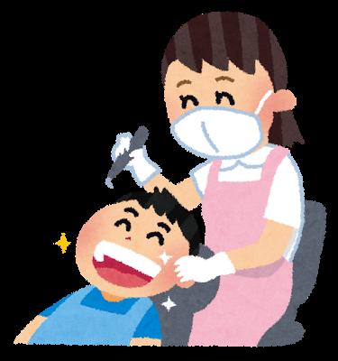 笑顔抜歯施術