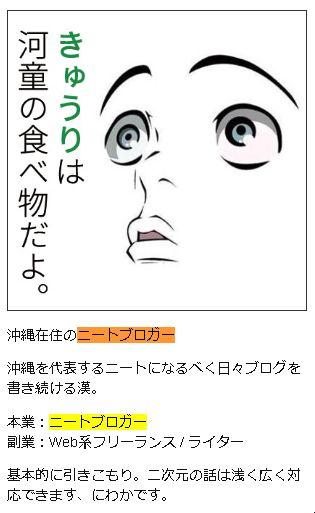 タイラケンヂさん (id:bumpmania)