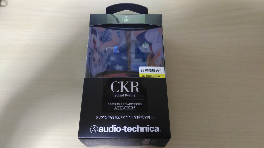 ATH-CKR5