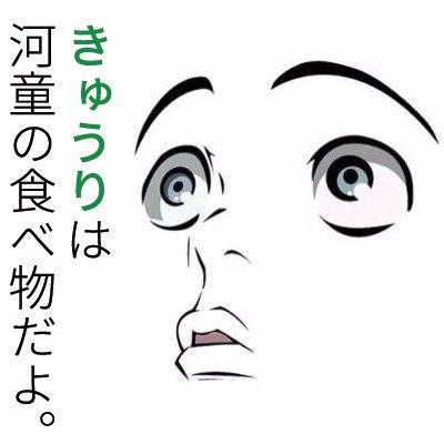 タイラケンヂ (id:bumpmania)