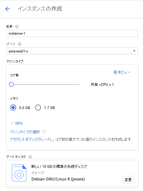 f:id:tukino_salve:20170316135201p:plain