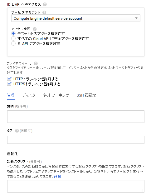f:id:tukino_salve:20170316135209p:plain