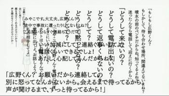 f:id:tukinoha:20071205091703j:image